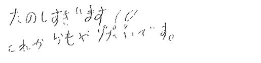 受講者の声_スクリーンショット 2013-12-02 11.35.43